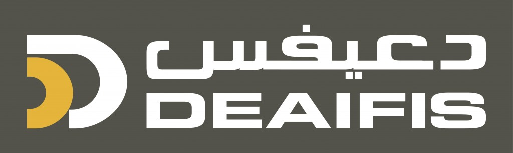 deafis_logo_with_background-01.jpg