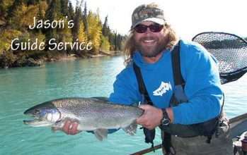 Jason's Guide Service Launches New Website